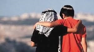 Peace in Israel